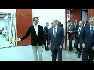 Президент во Пскове 2014 (Типичный Псков ремикс)